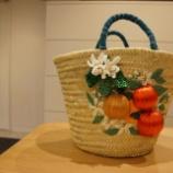 『KEITAMARUYAMA(ケイタマルヤマ)Mandarin embroidery basket』の画像