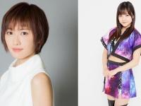 工藤遥の19歳の誕生日、おたおめメール1番乗りは稲場愛香