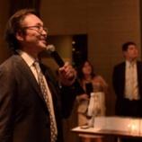 『シナプスは創業20周年を迎えました』の画像