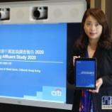 『【香港最新情報】「1000万ドル長者は52万人、過去最高に」』の画像