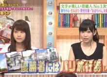 https://resize.blogsys.jp/09ff7816eaeb381288ed309bef4e85c8d4749089/crop1/220x160/http://livedoor.blogimg.jp/entamesokuhou/imgs/2/e/2e70dfdd-s.jpg