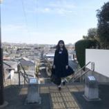 『【乃木坂46】筒井あやめのブログ写真 撮影場所を即座に特定するオタ現る・・・』の画像