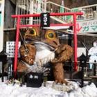 『雪の筑波山☆おたつ石コース』の画像