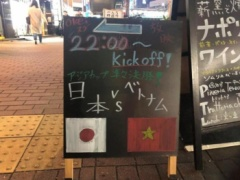 韓国メディアが負け惜しみ!?「日本は繊細なサッカーを捨てた」