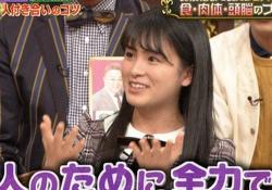 【驚愕】桃子がみるみる芸能パワーを身につけている模様wwwwwww