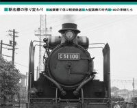 『Rail No.100 10月21日(金)発売』の画像