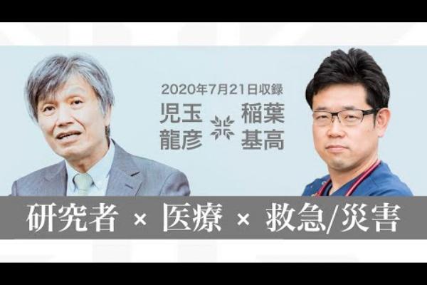 タイムズ デモクラシー デモクラシー・ナウ! ジャパンについて