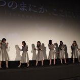 『【乃木坂46】監督もやらされてるw 4期生の『愛を確かめるダンス』が凄まじく可愛すぎるwwwwww【いつのまにか、ここにいる】』の画像