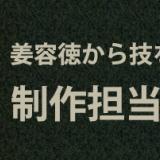 シュガーレイ・レナードのショート連打 東京朝鮮高校伝説のコンビネーション2の写真