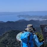 『長崎(川棚町)のマッターホルン・虚空像山へ』の画像