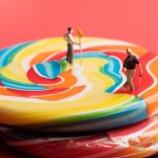 『【リアルタイム】スリランカ キャンディの驚くべき甘い日常【4/1】』の画像