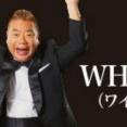 出川哲朗さん枕営業暴露騒動で干され出演番組ゼロ報道をまとめた結果がヤバすぎる