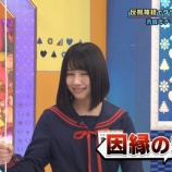 『けやき坂46渡邉美穂とオードリー春日さんの因縁の対決再び!』の画像