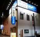 遺体取り違え火葬、隠ぺい工作も 大阪の葬儀業者