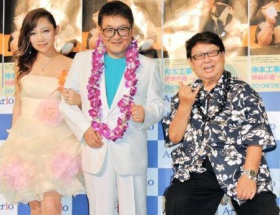 高木ブー(80)板野友美と結婚したい まず80歳に驚いたw