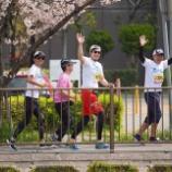 『スローな日曜日♪コアマンジョギングクラブのメンバーと芦屋さくらファンランに出場してきました!』の画像