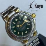 『タグホイヤーのお修理は、時計のkoyoで。』の画像