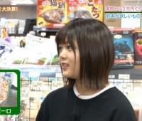【欅坂46】尾関、ダイエットのために犬のおやつを食べていた!?【欅って、書けない?】
