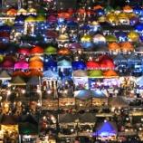 『バンコク散歩・夜に輝くこの街でタイの躍動感を楽しみます。』の画像