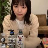 『【元乃木坂46】最新の西野七瀬さんがこちら!!!!!!』の画像