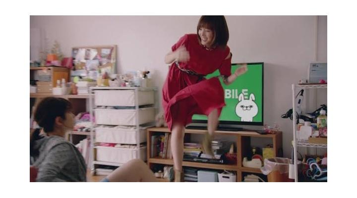 本田翼「LINEモバ~イ~ル~♪(ヤバッ、私めっちゃ可愛くない?)」