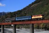 『2019/11/20運転 大井川鐵道E34牽引ELかわね路号』の画像
