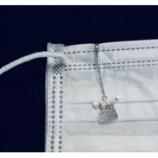 『イタリア伝統細工インチジオーネと岡崎名産がコラボ「しめ縄マスクチャーム」コロナ禍でのお正月の新しい楽しみ方』の画像