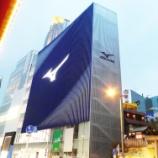 『最新鋭の巨大空母が現る!』の画像