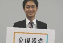 テレビ大阪、庄野数馬アナを就業規則違反で全レギュラー番組から降板 繁華街で一般人と殴り合い、女性を口説く等が過去問題に