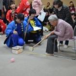 『11月24日「世代間交流会」(南会場)を開催!』の画像