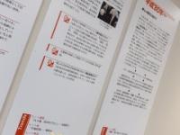 【欅坂46】あべのハルカス『平成プレイバック展』で欅ちゃんが発見されるwww