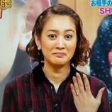 『シェリー旦那 相田貴史の離婚理由は浮気ではなくモラハラの可能性』の画像