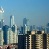 『オークラ上海 デラックスルームお部屋探検の続きと景色はどうですか。』の画像