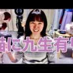 5匹の癒し猫動画*ふじ子