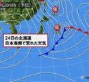 【((´д`)) ブルブル…】北海道 年末に過去最大級の寒波到来か