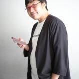 『速報!!山里亮太、蒼井優と電撃結婚キタ━━━━(゚∀゚)━━━━!!!』の画像