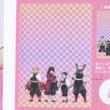 【次号予告】MORE (モア) 2021年 8月号 《特別付録》 『鬼滅の刃』MORE特製ノートBOOK