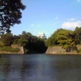 『名古屋城初見参!』の画像