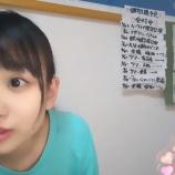 『[動画]2019.02.27(21:15~) SHOWROOM 「=LOVE(イコールラブ) 瀧脇笙古」@個人配信』の画像