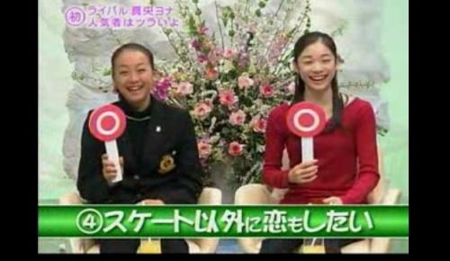浅田真央とキムヨナが一緒に出演した16歳当時の貴重映像、韓国の反応