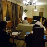 『【九星学講座】2015年9月27日(日)のレポート』の画像