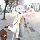 『【名古屋ウィメンズマラソン】白タキシードでの沿道応援。。。燃え尽きたよwww』の画像
