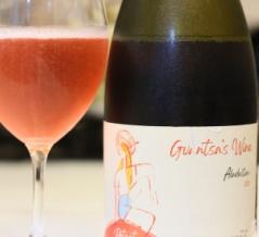 Georgia Aladasturi Petnat Rose 2020 Gvantsa's Wine