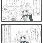 りされぎおん工房with亮磁さん