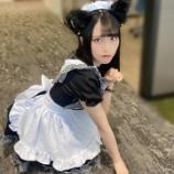 『[イコラブ] 舞香ちゃんの猫メイド…破壊力やばい!!』の画像