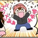 400.葉っぱマン②