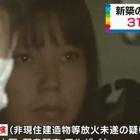 続報】沢尻エリカ氏逮捕で「冠番組級芸人」と「主演級女優Y