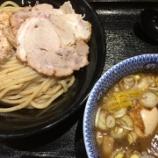 『【つけ麺部】京都 麺屋たけ井 阪急梅田店『味玉つけ麺』』の画像