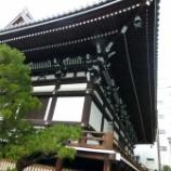 『京都本能寺にて音楽を感じる』の画像