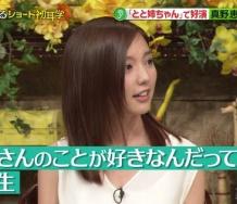 『林修が真野恵里菜の大ファンだったことが発覚wwwwwwwwwwwwwwwwwww』の画像